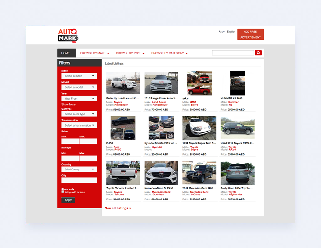 Used car sales website